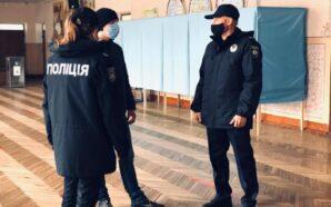 На Івано-Франківщині одна виборча дільниця не відкрилася вчасно. ФОТО