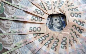 Гривня знизилася до долара та євро
