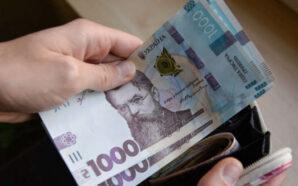 На скільки зросли зарплати українців у вересні