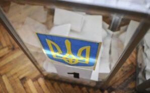 Як в Івано-Франківську голосують кандидати на посаду мера. ФОТО