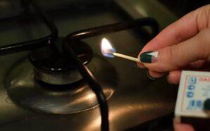 Жителі будинків на Набережній до 6 листопада будуть без газопостачання