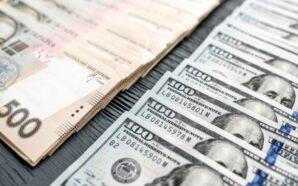 Курс гривні до долара знизився до мінімуму за 33 місяці