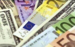 Офіційний курс: гривня зміцнилась до долара, але ослабла до євро