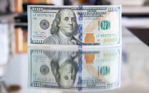 Гривня знову подешевшала до долара