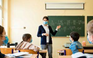 Рішення Уряду: школам рекомендовано встановити канікули, профтехам та закладам вищої…