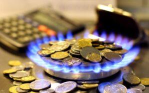 Скільки коштуватиме газ для прикарпатців у листопаді