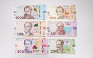 Офіційний курс: гривня зміцнилась до євро, але ослабла до долара