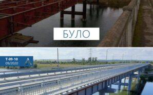 На Франківщині відкрили проїзд новим мостом через Дністер. ФОТО