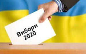 До Івано-Франківської районної ради проходять 6 партій