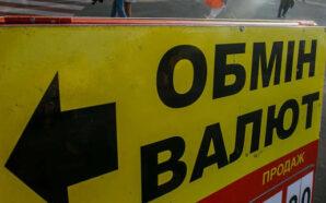 В Івано-Франківську 21-річний мешканець Тернопільщини напав на валютника