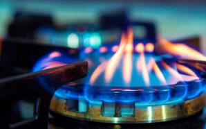 Прикарпатцям пояснили, чому зросте ціна на газ