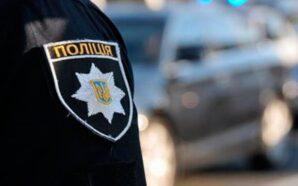 Поліцейські Івано-Франківщини проводять перевірку за фактом перекриття газопроводу