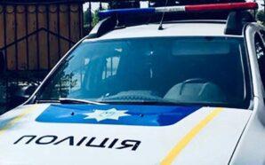 Поліцейські виявили у 49-річного прикарпатця боєприпаси, вибухові та наркотичні речовини
