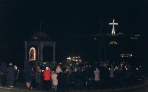 У Старуні відбулися традиційні нічні чування. ФОТО