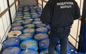 На Франківщині посадовців державного підприємства викрито на виготовленні необлікованого спирту.…