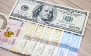 В Україні зростає долар