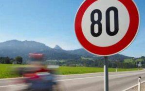 Поліцейські закликають громадян неухильно дотримуватися Правил дорожнього руху