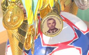 У Коломиї відбувся футбольний турнір пам'яті Михайла Турянського. ВІДЕО