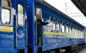 В Укрзалізниці обіцяють знизити ціни на квитки