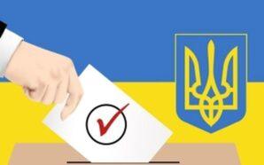 Попередні результати: які партії увійдуть до Івано-Франківської обласної ради