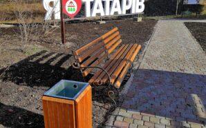 У Татарові облаштовують новий громадський простір. ФОТО