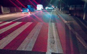 Слідчі з'ясовують обставини ДТП на Івано-Франківщині, у якій загинув пішохід.…
