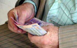 З 1 грудня зросте мінімальна пенсія. ВІДЕО