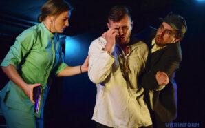 Виставу Франківського драмтеатру номінували на Шевченківську премію