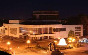 Франківський драмтеатр запрошує на прем'єру вистави, яку тричі переносили через…
