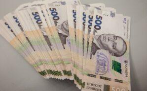 Курс валют: гривня стабілізувалася