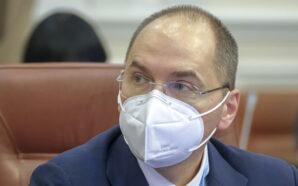 Степанов пояснив, коли можна буде побачити ефект від карантину вихідного…