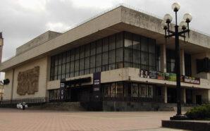 Франківський драмтеатр відновив показ вистав у рідних стінах