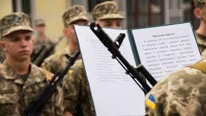У грудні 14 офіцерів з Прикарпаття призвуть на військову службу