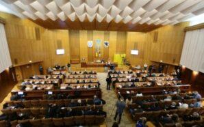 В Івано-Франківську відбулася перша сесія новообраної обласної ради