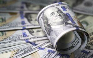 НБУ визначив курс гривні на останній день листопада