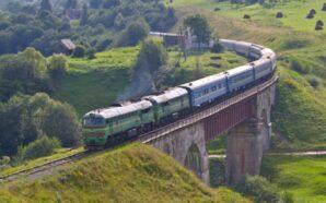 """З 18 грудня цього року Укрзалізниця відновлює курсування поїзда """"Гуцульщина"""""""