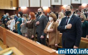 В Івано-Франківську розпочалася перша сесія новообраної міської ради. ФОТОРЕПОРТАЖ