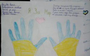 Учні недільної школи калуської церкви надішлють листи та малюнки воїнам…