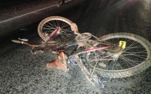 Прикарпатські поліцейські розслідують ДТП, у яких загинули двоє людей. ФОТО