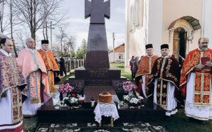 На Прикарпатті освятили пам'ятник о. Йосафату Лесіву. ФОТО