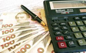 Скільки людей на Прикарпатті отримують субсидії грошима