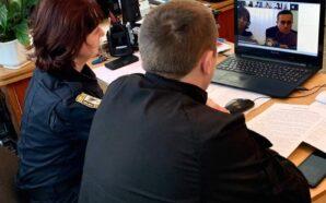 Працівники прикарпатської поліції взяли участь у навчальному онлайн-семінарі для фахівців…