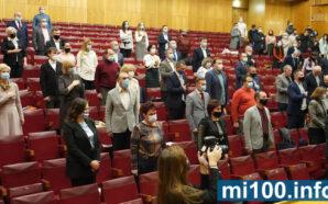 Розпочалася перша сесія Івано-Франківської районної ради. ФОТОРЕПОРТАЖ