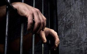Чоловік, який грабував жінок у Калуші, проведе за ґратами 4…