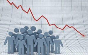 У минулому році населення Франківщини зменшилося на майже шість тисяч…