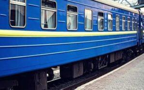 Тимчасово не курсуватиме потяг Коломия – Заліщики