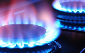 Ціну на газ для населення знизять