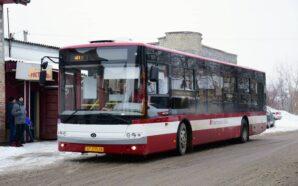 З Франківська до сіл пустять пільговий автобус, аби люди їздили…