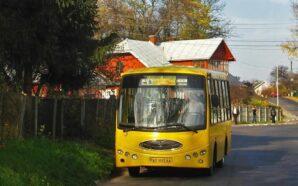 Калуським перевізникам компенсують втрати за перевезення пільгових категорій громадян