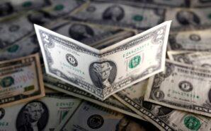 Гривня продовжує знижуватися до долара та євро